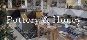 ポタリー&ハニー|Pottery & Honey